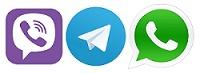 Оформити замовлення по Viber, Telegram, WhatsApp