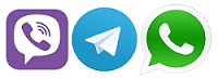Оформить заказ по Viber, Telegram, WhatsApp