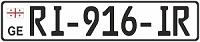 Грузинские номера