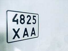Номерной знак на мотоцикл, с 1986 года