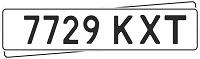 Автономера на легковые автомобили до 1991 года